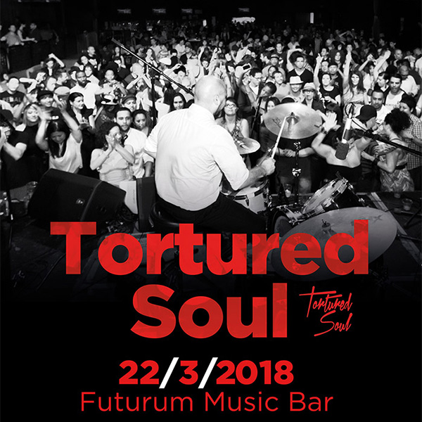 picture TORTURED SOUL / US