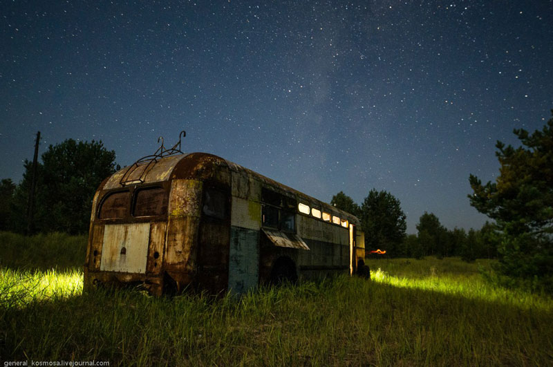 picture CHERNOBYLING