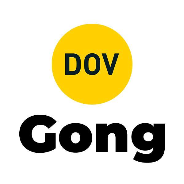 Multifunkční aula Gong