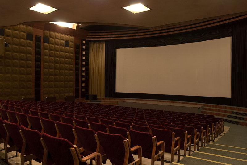 picture Kino Scala