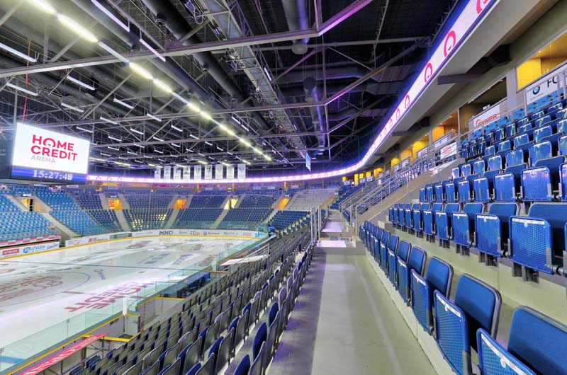 picture Home Credit Arena
