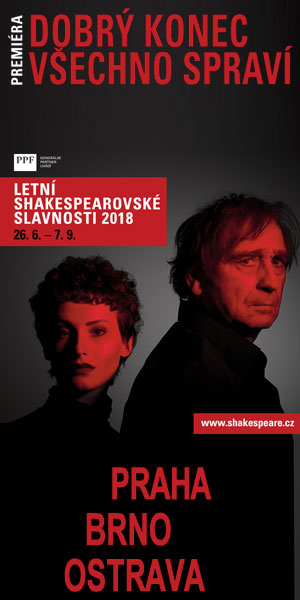 Shakespear 2018 300x600