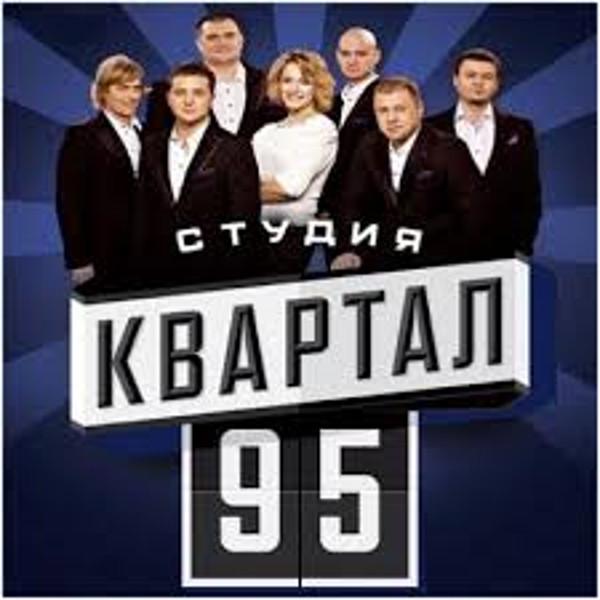 KVARTAL 95