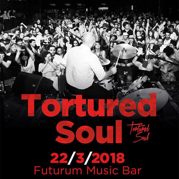 TORTURED SOUL / US